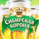 Сибирская Корона реклама 2012