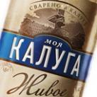 Efes локальное пиво